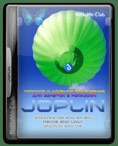 Joplin 1.8.5 + portable [Multi/Ru]
