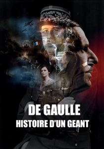 Де Голль: история гиганта