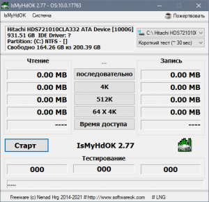 IsMyHdOK 3.01 Portable [Multi/Ru]