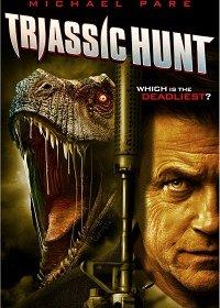 Охота на аллозавров