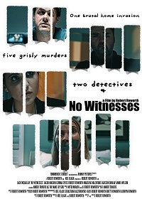 Без свидетелей