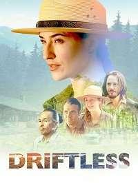 Дрифтлесс