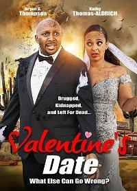 Свидание в День святого Валентина