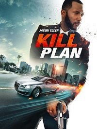 План убийства