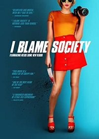 Во всем виновато общество