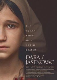Дара из Ясеноваца