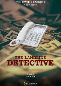 Детектив по телефону