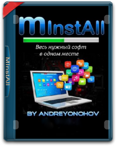MInstAll v.17.04.2021 By Andreyonohov (ISO) [Ru]