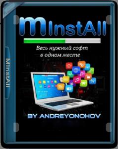 MInstAll v.17.04.2021 By Andreyonohov (Unpacked) [Ru]