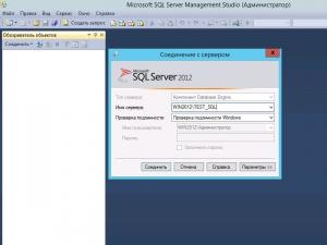 Microsoft SQL Server 2012 11.0.7001.0 (Service Pack 4) [Ru]