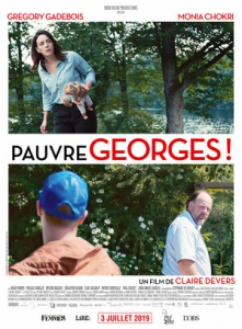 Бедный Жорж!
