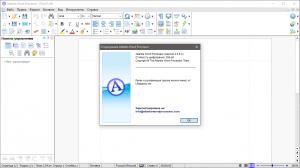 Atlantis Word Processor 4.1.3.1 (16.07.2021) Repack (& Portable) by elchupacabra [Ru/En]