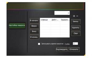 Redragon Usas Software 1.0 [Ru]