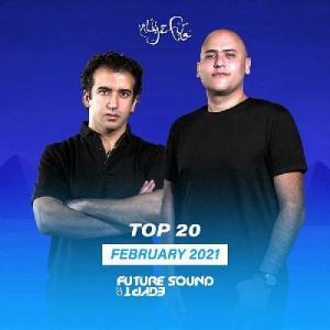 VA - Aly & Fila - FSOE Top 20: February