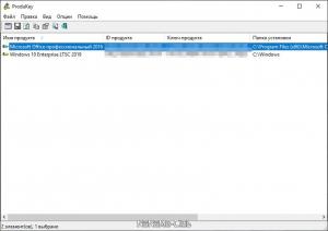 ProduKey 1.97 + Portabe [Ru/En]