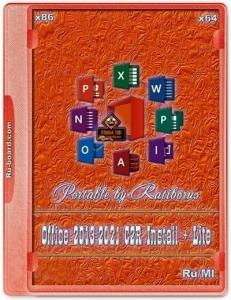 Office 2013-2021 C2R Install + Lite 7.3.5 Portable by Ratiborus [Multi/Ru]