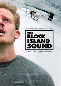 Звук острова Блок