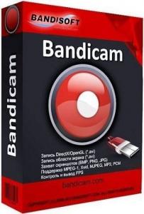 Bandicam 5.1.0.1822 [Multi/Ru]