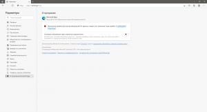 Microsoft Edge 91.0.864.53 Portable by Cento8 [Ru/En]