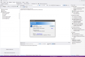 FontExpert 2021 18.0 Release 4 RePack (& Portable) by elchupacabra [Multi/Ru]