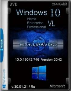 Windows 10 3in1 VL (x64) Elgujakviso Edition (v.30.01.21) [Ru]
