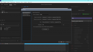 Adobe Character Animator 2021 4.4.0.44 RePack by KpoJIuK [Multi/Ru]