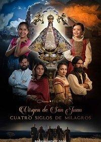 Богородица Сан-Хуана: четыре столетия чудес.