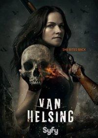 Ван Хельсинг
