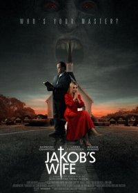 Жена Джейкоба