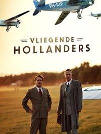 Летучие голландцы