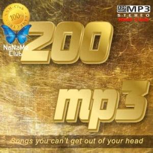 VA - 200 mp3