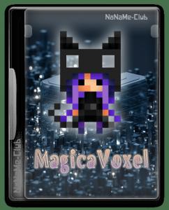 MagicaVoxel 0.99.6.3 [En]