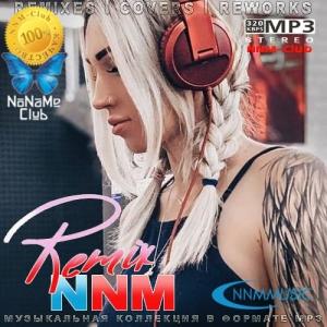 VA - Remix NNM
