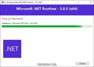 Microsoft .NET 5.0.8 [Ru/En]