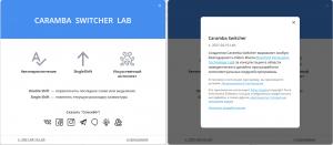 Caramba Switcher + Corporate + Lab 2021.04.16 [Ru]