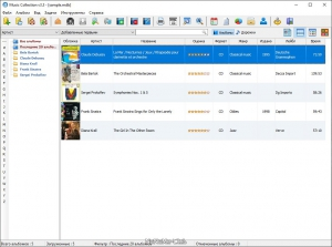 Music Collection 3.3.8.5 + Portable [Multi/Ru]