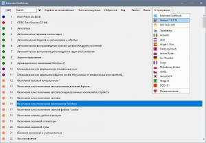 Extended GodMode 1.0.2.13 Portable [Multi/Ru]