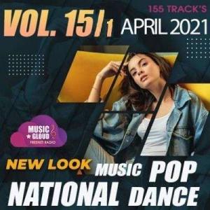 VA - National Pop Dance Music (Vol.15/1)