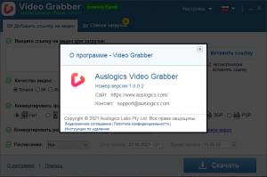 Auslogics Video Grabber 1.0.0.2 RePack (& Portable) by elchupacabra [Multi/Ru]