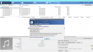 EZ CD Audio Converter 9.3.2.1 (x64) Portable by conservator [Multi/Ru]