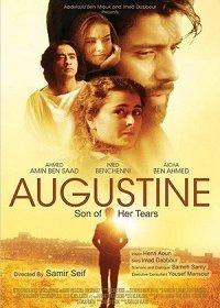 Августин: сын слёз её