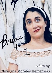 Невеста +1