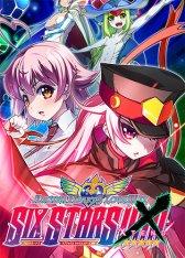 Arcana Heart 3 LOVEMAX SIXSTARS!!!!!! XTEND