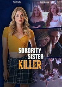 Убийство в сестринской общине