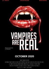 Вампиры существуют