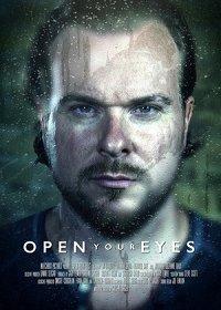 Открой глаза