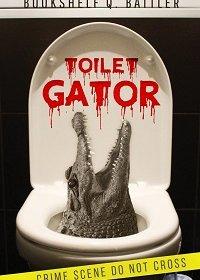 Туалетный аллигатор