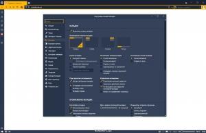 Vivaldi 4.0.2312.25 + Автономная версия (standalone) [Multi/Ru]