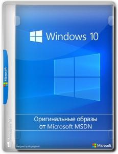 Microsoft Windows 10.0.19043.1110, Version 21H1 (Updated July 2021) - Оригинальные образы от Microsoft MSDN [Ru]