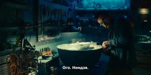 Берег москитов